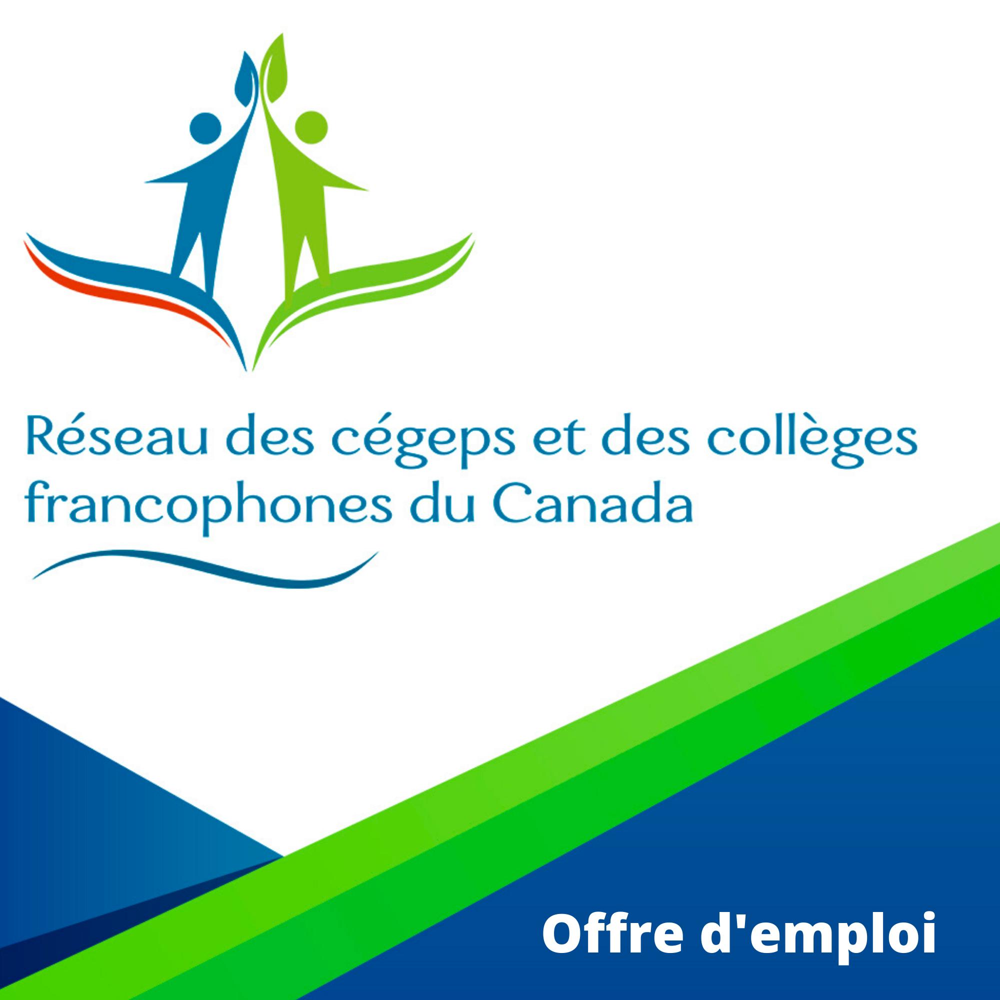 Offre d'emploi au RCCFC – ADJOINT.E À LA DIRECTION GÉNÉRALE DU RCCFC